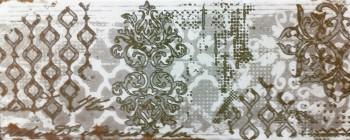 Grunge 1 Pattern GR