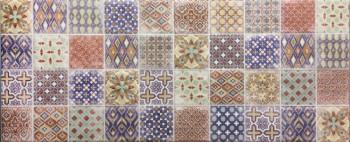 Endi Pattern