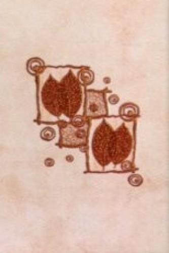 Goya Leaf PN
