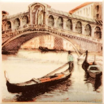 Parma Sity Bridge 2 B