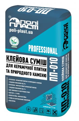 Клейова суміш ПП-010 ( 25 кг)
