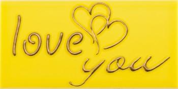 Sandra Love 1 YL