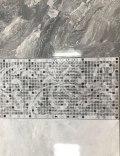 Moca Pattern GR