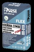 Клейова суміш ПП-019 ( 25 кг)