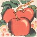 Streza Apple