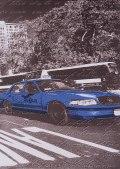 Vitel Taxi 2 BL