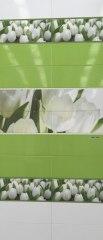 Tulip Maxi 3 W