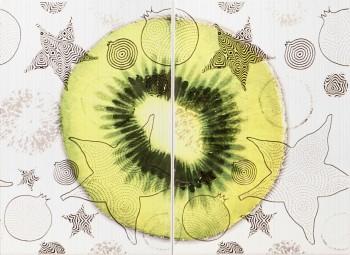 Vitel Kiwi