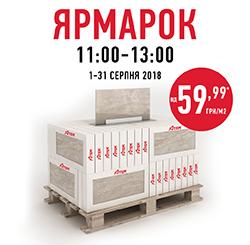 Интернет-магазин Ателье Керамики. Керамическая плитка c63886dfe5aa5