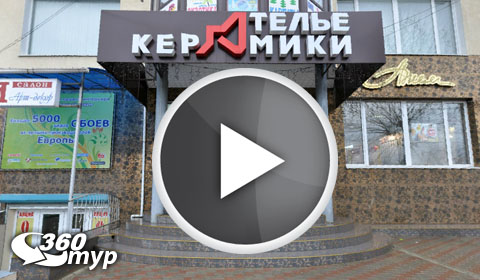 kontakt-simferopol